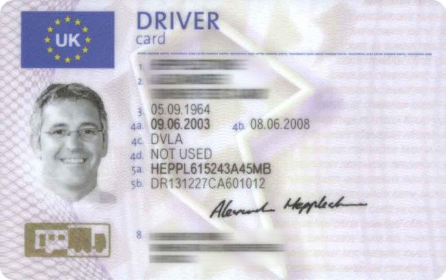 Карта водителя для тахографа европейского типа