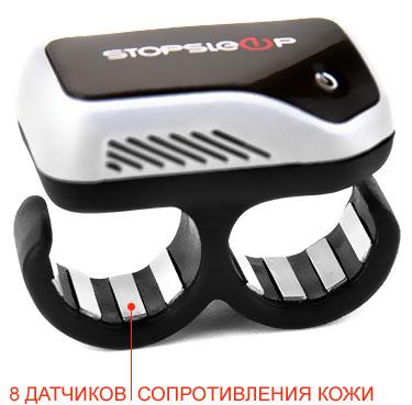 Электронный детектор сна Stop sleep